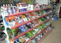 环岛渔具店