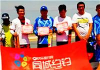 《鱼资渔味》20170830 王小东三种钓法随机换