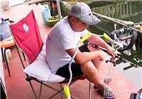 《筏钓宝典》20170915期 缘聚万峰湖
