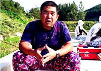 《大鵬帶你去黑坑》新版第21集 黑坑釣技之麻團釣法
