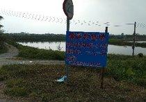 爱民钓鱼场
