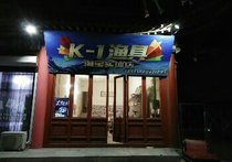 k1渔具店