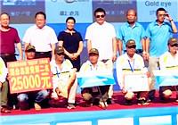《中国垂钓周刊》20171001 CCF安徽宣城站 100支战队同场竞技