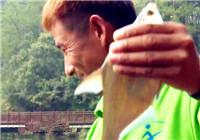 《爸爸去釣魚》第三季05期 九龍湖釣魚尾數賽趣味進行中