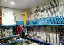 海林市名扬渔具