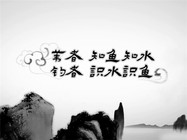钓鱼之家一苇浮漂(去壳芦苇)宣传片