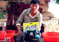 《东北渔事》辽宁众信黑黄金大鲤使用方法