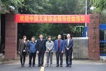 """福州久溢·久旺渔具有限公司被评为""""中国钓具制造行业专业品种示范单位"""""""