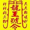 杭州定海神针