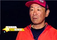 《渔乐工作站》第142期 上海举办同城约钓赛 杨海斌夺冠