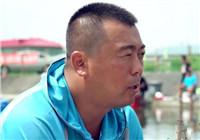《黑坑遍中国》第13期 探秘滨城(上)