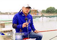 《去钓鱼》第148期 黑坑妙手p哥分享作钓大物坑技巧