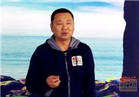 《小崔有话说》小崔介绍鲤鱼饵料的搭配方法