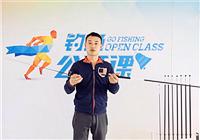 《钓鱼公开课》第06期 王超分享抽竿和收竿北京快乐8官网