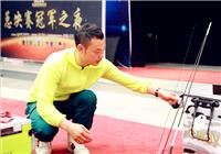 《钓鱼公开课》第09期 鱼竿的保养和维护北京快乐8官网