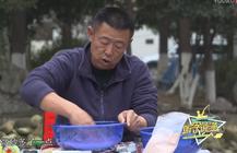《听李说渔》 第二季09 手竿和抛竿的钓鲢鳙饵料状态的把握