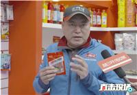 《直擊現場》2018年碧海春展 余師傅勁爆餌料給魚兒雙重誘惑