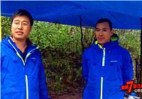 《我的7日江湖》第二季04期 连续降雨水位上涨 各个队伍钓渔难(上)