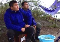 《我的7日江湖》第二季05期 水位上涨导致营地转移(上)