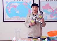 《东北渔事》辽宁众信 2018新品原塘黄球使用方法