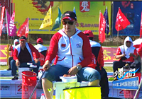 《钓赛进行时》 2016第二届中俄国际竞技垂钓邀请赛