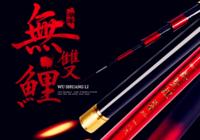 台钓技巧之亚博—亚洲的中文娱乐平台新手入门知识