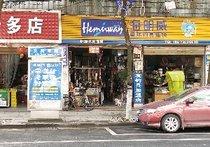 海明威国际钓具