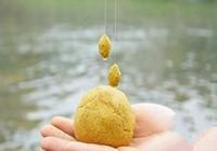 钓鲤鱼时如何配置适合的饵料