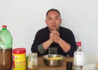 《鱼饵君》 怎么泡酒米效果好 几种泡制?详细解述钓鲫鱼酒米制作方法