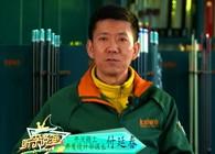 《听李说渔》第二季 第19集 大毛老师带你了解钓竿如何制作