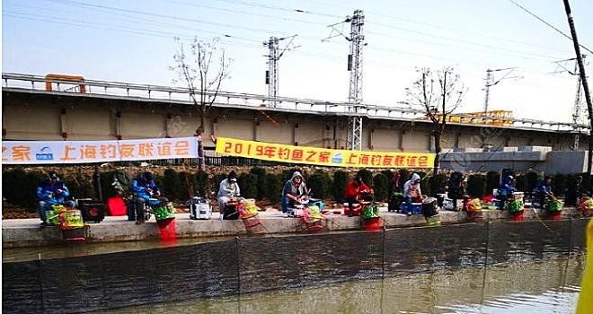 2019年钓鱼之家钓友联谊会——体验黑坑