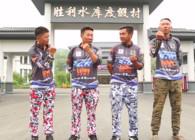 《湖库突击队》第二十期 辽宁两百斤鱼获任务赛(上)