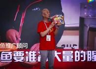 《直击现场》 2018夏季苏州上花渔具展 南北钓具新品推荐