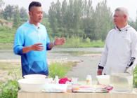 《钓饵大讲堂》第十九期 糗鱼偷鱼饵料搭配