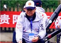 《钓赛进行时》2017贵阳银行杯钓鱼邀请赛(上)