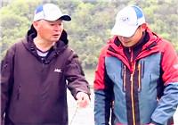 《垂钓学院》第三季87期 钓草全解析,调整味型避杂鱼