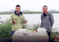 《钓饵大讲堂》第二十二期 冬季野钓饵料搭配