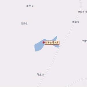 新乡农场水库