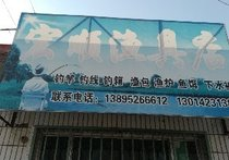宏顺渔具店