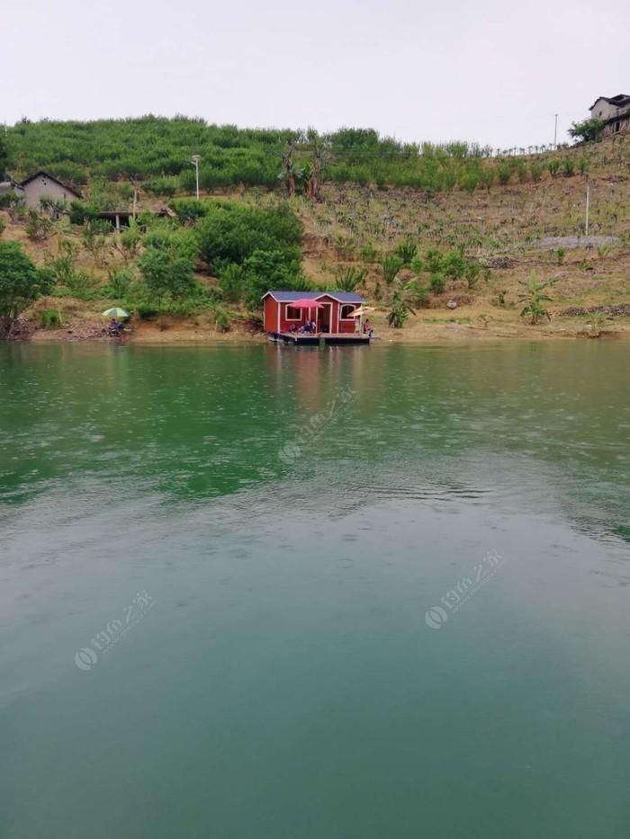 渔源度假村