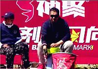 《速钓激情》第一季第二部09 高频率飞快鱼,韩志嘉负伤仍坚持作钓
