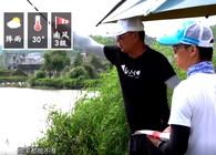《钩尖江湖》第三季 第6集 在黄土坝水库破了僵硬的局面