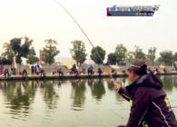 """《釣賽大事件》20171220 中國釣魚""""王中王""""大師賽"""
