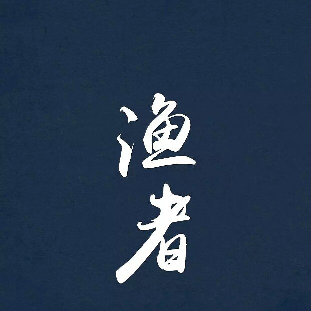仙桥空军一号
