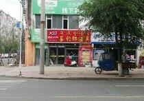 喜钓郎渔具店