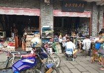 金港湾渔具店